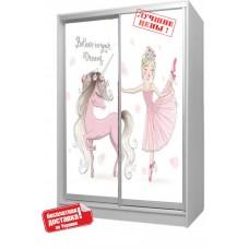 Шкаф купе в детскую с фотопечатью Балерина Бесплатная доставка!